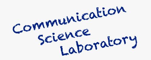 Communication Science Laboratory | 東京でメンタルケアの相談ならメンタル・イデア・ラボ