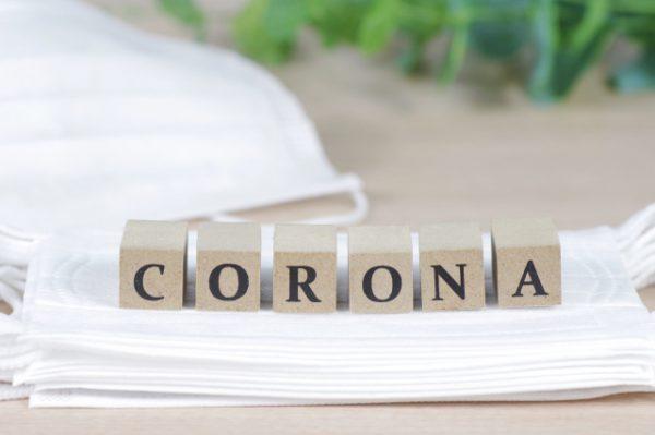 緊急寄稿:新型コロナウイルスによるメンタルリスク